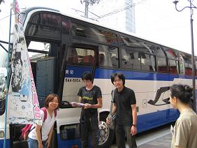 bustour.JPG