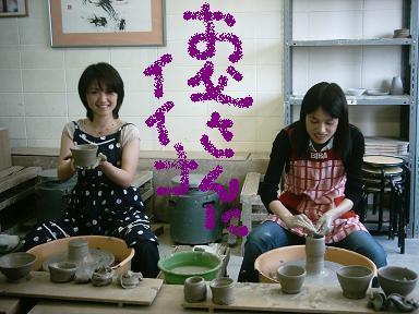 tanoshii1.JPG